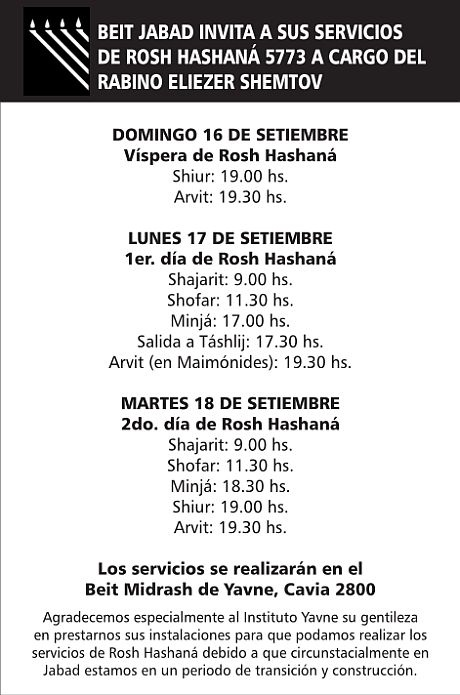 Rosh Hashana 5773