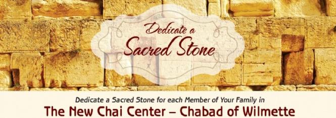 Dedicate a Sacred Stone IV.jpg