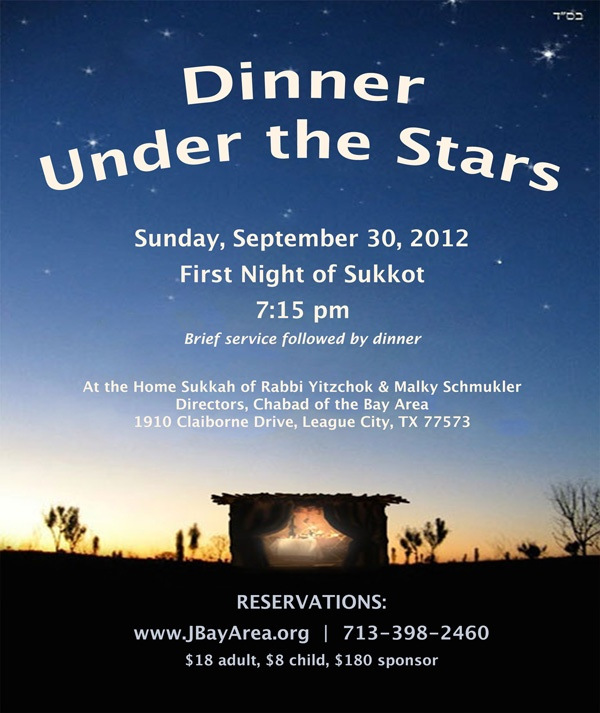 Dinner Under the Stars | Sunday, September 30, 2012 - first night of Sukkot - Click to REGISTER ONLINE