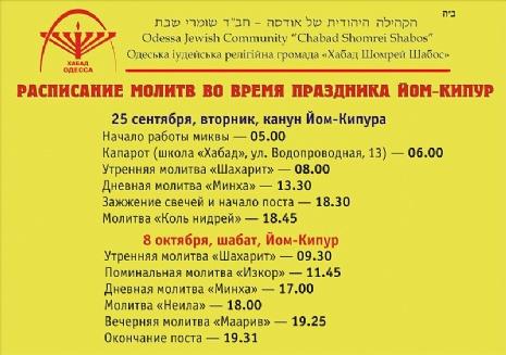 Расписание осенних праздников_02_5773.jpg