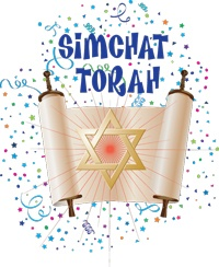 simchat-torah.jpg
