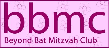 bbmc banner.jpg