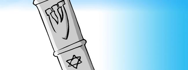 Korach: La Mezuzà