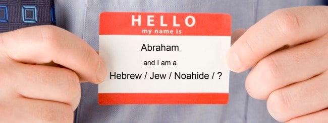 Was Abraham Jewish?