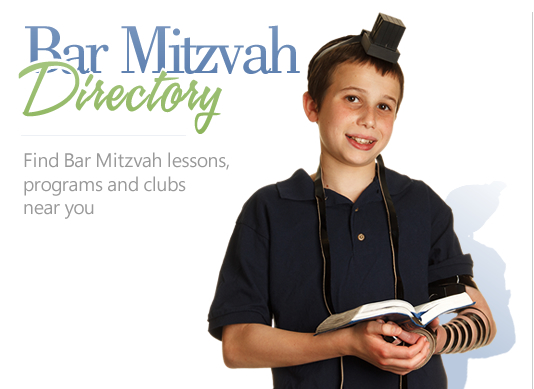 Bar Mitzvah Programs