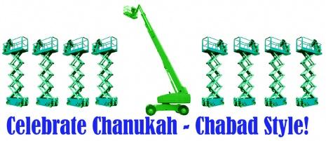 Celebrate Chanukah Scissor Liftssm.jpg