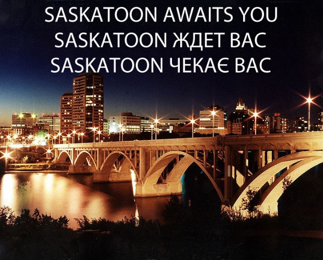 The Saskatoon Jewish Community Welcomes You!