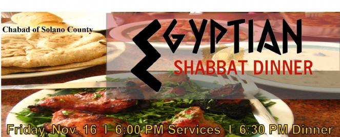 promo for egyptian dinner.jpg