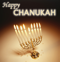 Chanuakah-Menorah.jpg