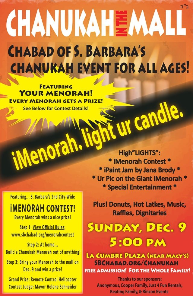 Chanukah73-web.jpg
