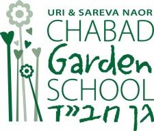 Garden_School_Logo_4C.jpg