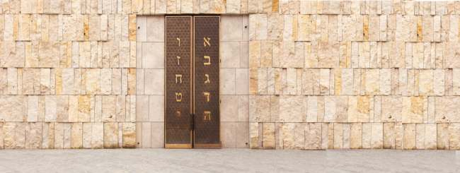 Why Do Rabbis Discourage Conversions?