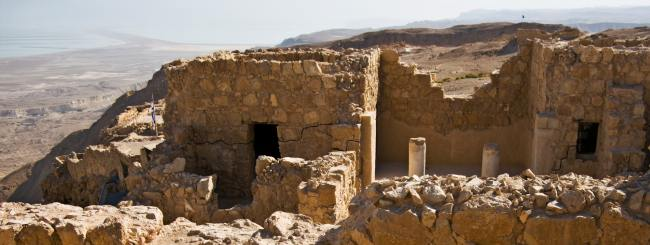 First-Person Stories: Mikvah on Masada