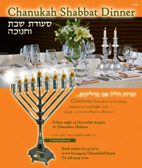 Shabbat Chanukah Dinner 2012.jpg