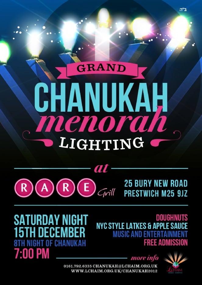 Menorah Lighting - Rare Grill - Chanukah 5773.JPG