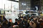 Midtown Manhattan Ice Sculpture Attracts Thousands