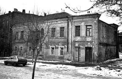Apartamento de Rebetsin Chana em Yekatrinoslav