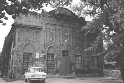 Sinagoga de Rabi Levi Yitzchak em Yekatrinoslav