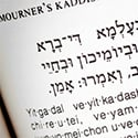 Kaddish Form