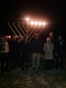 Chanukah Party - Community