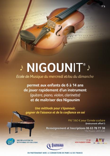 Ecole de Musique - Nigounit