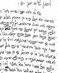 Transcript of a discourse delivered by Rabbi Shneur Zalman, in the handwriting of Rabbi DovBer.