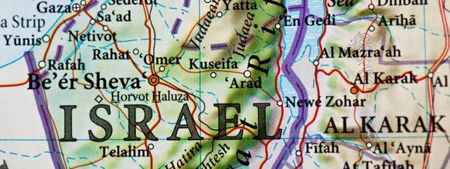 Artigos: Eretz Yisrael na Torá