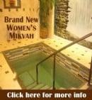 Mikvah Inauguration Program