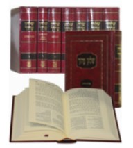 The new edition of Shulchan Aruch ha-Rav, including a wealth of scholarly citations to Rabbi Schneur Zalman's sources and other relevant literature.