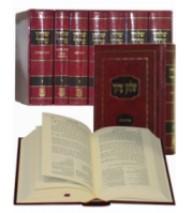 המהדורה המפוארת של שולחן ערוך הרב שיצאה לאור בשנים האחרונות.