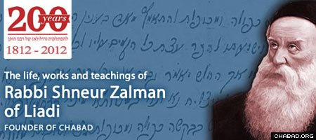 The life, works and teachings of Rabbi Shneur Zalman of Liadi.