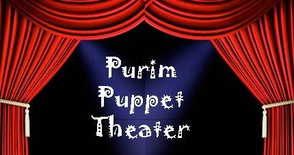 Purim Puppet Show Logo1.jpg