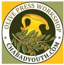 OlivePressWorkshop_ChabadYouth_(olive+jar)2.jpg