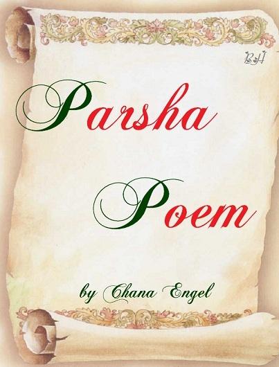 Parsha Poem Logo