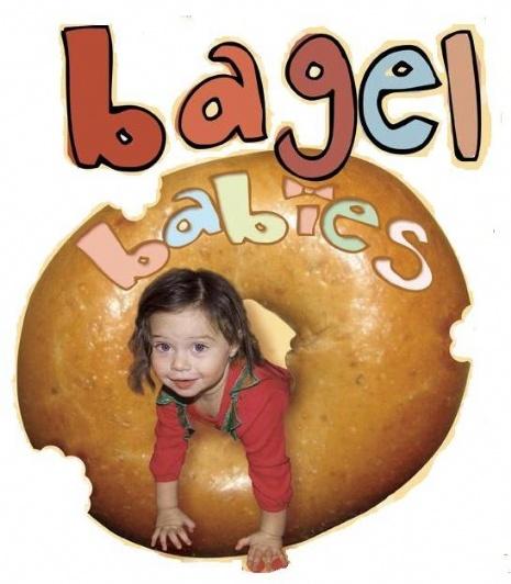 bagel babies2.JPG