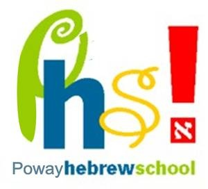 Poway Hebrew School Logo.jpeg