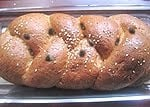 Whole wheat challah raisin.jpg