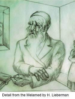 """""""המלמד"""" - ציורו של הענדל ליברמן"""