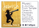 Jewish Music: A Journey From Temple TImes to Chassidic Hip Hop