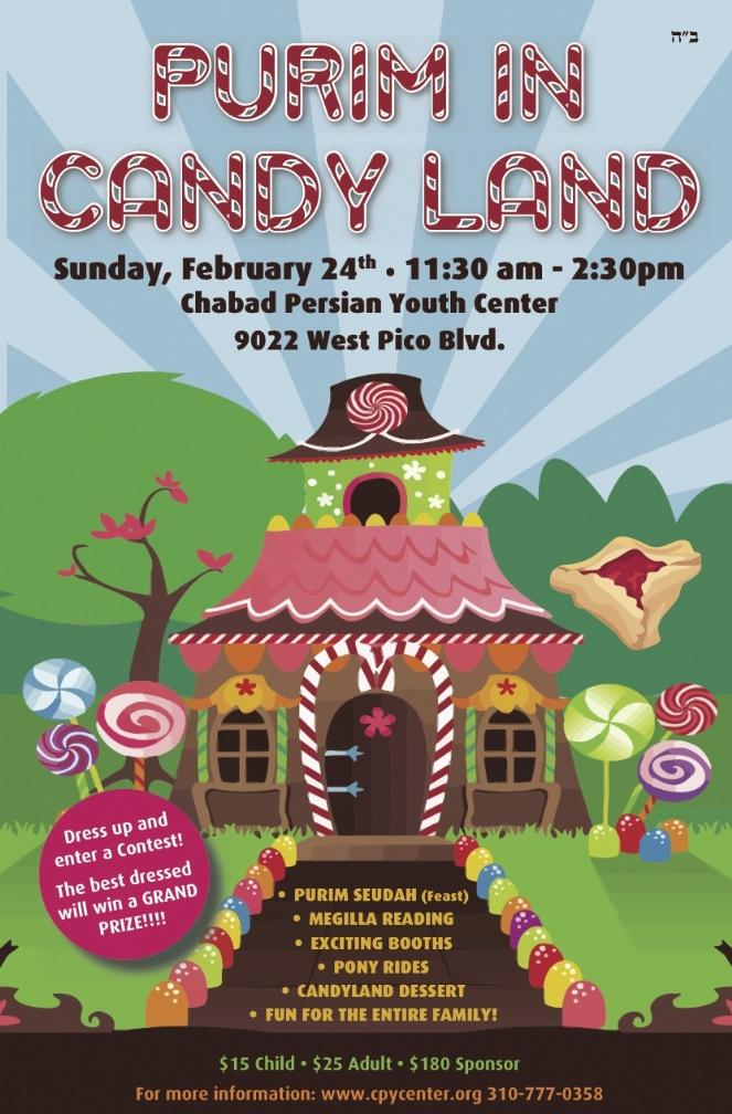 Purim Candyland 2013 PRINT copy1 (1).jpg