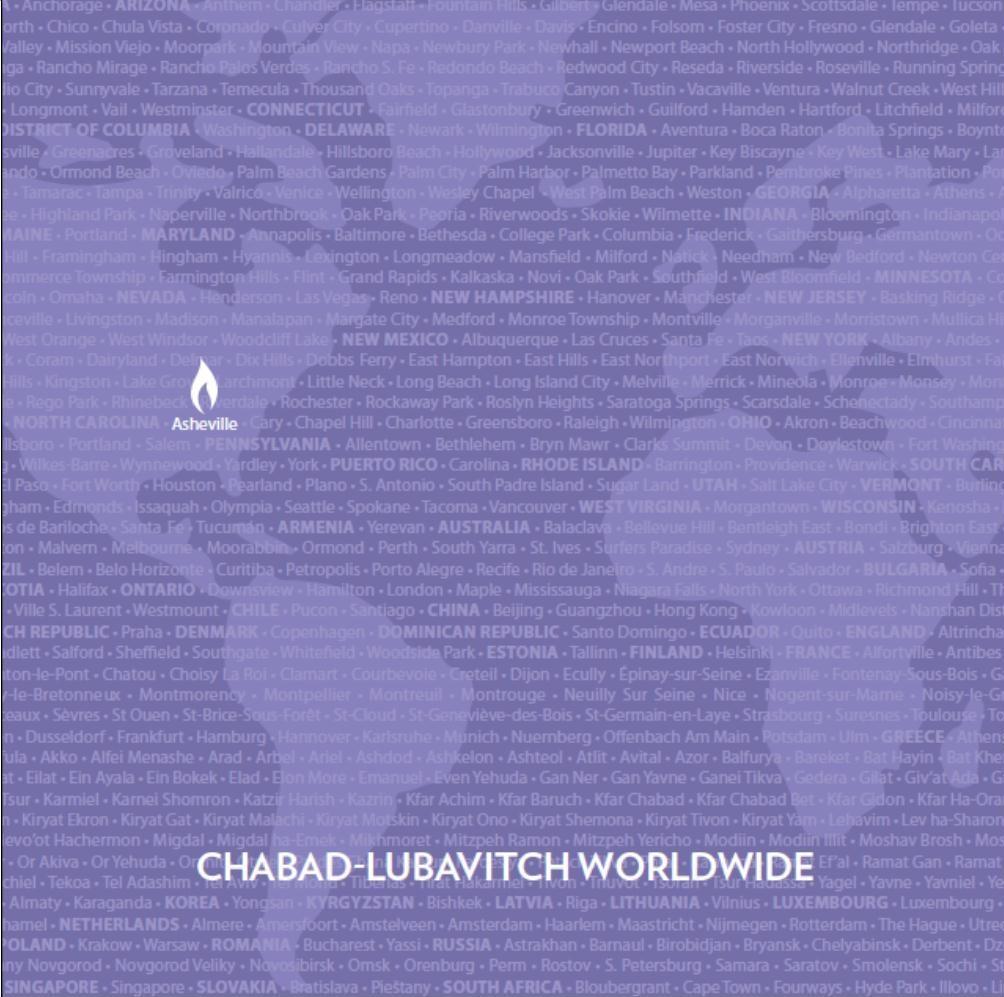 CH Brochure p2.jpg