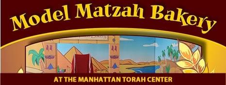 matzah bakery456.jpg