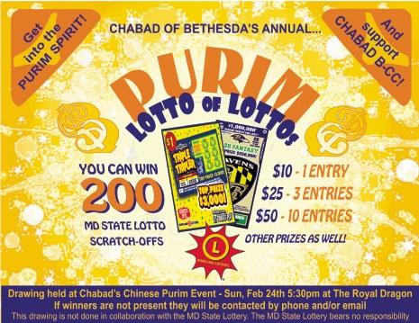 Purim Lotto of Lottos.jpg