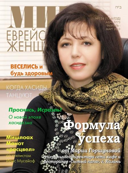 Oblozka_136.jpg
