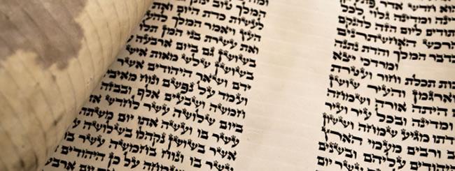 Jüdische Feiertage: Das Buch Esther