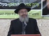 200 Years 24 Teves: R' Leibel Schapiro