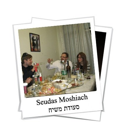 seudas moshiach big 1.jpg