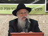 200 Years 24 Teves: R' Avrohom Korf