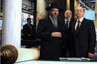 Russian President Visits Jewish Museum and Tolerance Center