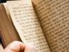 Урок 1. С чего начинается день еврея; Первые слова по пробуждении